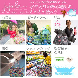 tokidokiiconic2.0トートバッグマザーズバッグママバッグ丸洗いできる軽量バッグジュジュビjujubeスーパービーSuperBeトキドキ限定コラボモデルテフロン加工