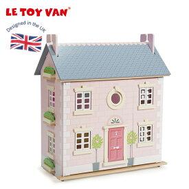 【期間限定セール】イギリス 木製&ペイントドールハウス レトイバン【C1000】 ベイツリーハウス  Le Toy Van レ・トイ・バン Bay Tree House 高品質 ベイ・ツリーハウス 二階建て