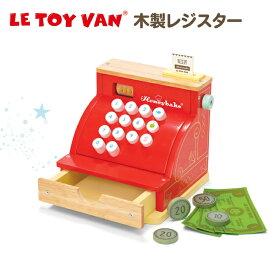 木製 レジスター キャッシュレジスター お店屋さん お店屋さんごっこ おもちゃ 木のおもちゃ 飾り インテリア ごっこ遊び 知育玩具 おもちゃ 3才 誕生日プレゼント 女の子 男の子 レトイバン