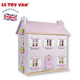 【クリアランスセール】ドールハウス レトイバン 【C1000】 Le Toy Van レ・トイ・バン Lavender House ラベンダーハウス ミニチュアハウス 二階建て 屋根裏付き