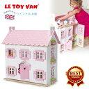 【期間限定セール】【c1000】ドールハウス レトイバン ソフィーズハウス 木製 &ペイント 高品質 Le Toy Van レ・トイ…