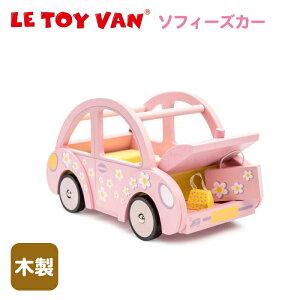 車 家具 ドールハウス用 木製 おもちゃ ソフィーズカー レトロカー ピンク おままごと 木製おもちゃ 木のおもちゃ ごっこ遊び イギリス レトイバン木製&ペイント Le Toy Van レ・トイ・バン 天