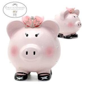 貯金箱 ぶた ブタの貯金箱 ブタ 豚 ピンク かわいい 出産祝い 陶器 セラミック 大きい 大きめ 置物 飾り インテリア プリンセスピッグ バンキングピギー