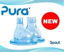 Pura_spout_m1
