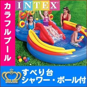 プール 【送料無料】インテックス INTEX ビニールプール レインボーリングプレイセンター すべり台 シャワー ボール付 水あそび レジャープール 家庭用プール キッズ 子供用プール