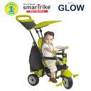 三輪車 1歳 かじとり スマートトライク グロー glow Smart Trike Shine おしゃれ おもちゃ 男の子 女の子 足こぎ 車 U…