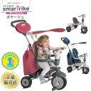 【楽天スーパーセール☆46%OFF】三輪車 1歳 かじとり スマートトライク ヴォヤージュ ボヤージュ Smart Trike voyage…