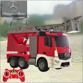 ラジコン 消防車 ラジコンカー 働く車 シリーズ 車 RC レスキューカー はたらくくるま 緊急車両((+1200円)税抜アダプタセット)