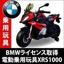 BMW バイク XR S1000 乗れる ラジコン キッズライドオン 乗用玩具 電動自動車 玩具 男の子 女の子 乗り物 電動乗用自動車 ラジコン プロポタイプ...