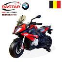 BMW バイク XR S1000 乗れる ラジコン キッズライドオン 乗用玩具 電動自動車 玩具 男の子 女の子 乗り物 電動乗用自…