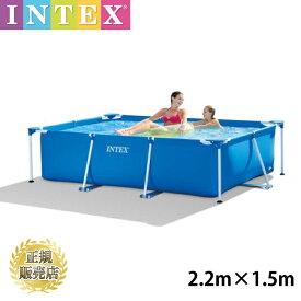 プール ビニールプール INTEX インテックス 長方形 水あそび レジャープール 家庭用プール キッズ 子供用プール 【2.2m×1.5m×60cm 】 220×150×60cm