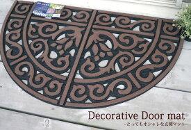 玄関マット 洋風 屋外 モノトーン 室内 半月 マット インテリアに キレイな洋風玄関マット 玄関のアクセントにいかがですか