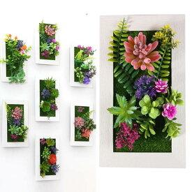 壁掛3D立体 長方形 多肉植物 寄せ植え グリーンフレームアレンジ 壁掛け アレンジ 人工造花 樹木 インテリア フレームアート ディスプレイ