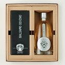 バルサミコ酢ギフトセット バルサモ・ディヴィーノ200ml & バルサモ・ビアンコ200ml イタリア食材