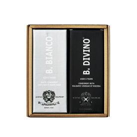 【ラッピング対応】バルサミコ酢ギフトセット バルサモ・ディヴィーノ200ml & バルサモ・ビアンコ200ml