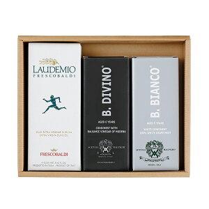 【ラッピング対応】オリーブオイルとバルサミコ酢2種のハーフボトル3本セット フレスコバルディ・ラウデミオ250ml & ディヴィーノ100ml & バルサモ・ビアンコ100ml