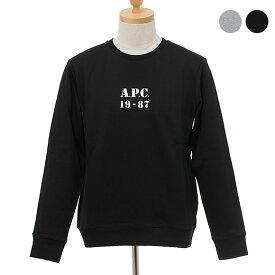 アーペーセー A.P.C. メンズ スウェット SWEAT GABY COECQ H27609 [全2色]