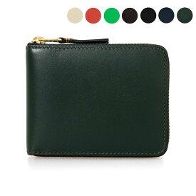コムデギャルソン COMME DES GARCONS 財布 ラウンドファスナー二つ折り財布 CLASSIC LEATHER LINE SA7100 [全4色]【ミニ財布】
