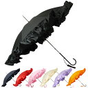 【クーポンで5%OFF】フォックスアンブレラズ FOX UMBRELLAS 傘 WL9 レディース 高級長傘 ディープフリル [全7色] スリムレザーハンドル SLIM LEATHER CROOK H
