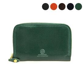 グレンロイヤル GLENROYAL 財布 カードケース/コインケース ZIP AROUND CASE 03-5997 [全5色]【英国】