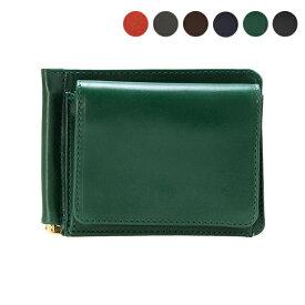 グレンロイヤル GLENROYAL 財布 メンズ 二つ折り財布(マネークリップ) MONEYCLIP WITH COIN POCKET 03-6164 [全6色]【英国】
