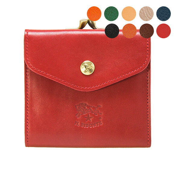 イルビゾンテ IL BISONTE 財布 二つ折り財布 COWHIDE WALLET WITH SNAP FASTENED FLAP AND METAL FRAME COIN PURSE C0423 P [全10色]