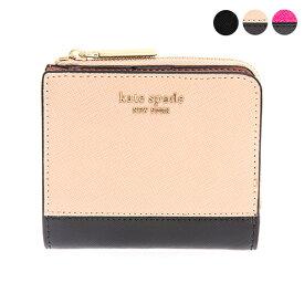 ケイトスペード KATE SPADE 財布 レディース 二つ折り財布 SPENCER SMALL BIFOLD WALLET PWRU7853 [全3色]【ミニ財布】