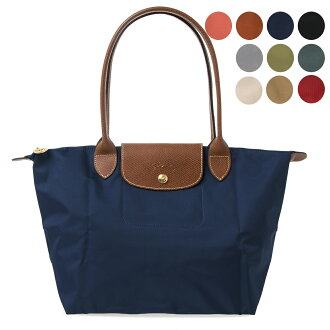 Longchamp LE PLIAGE 2605 089 all 15 color LONGCHAMP tote bag