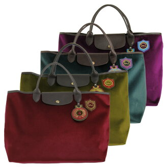 Longchamp bag FUNTAISY handbags for CABAS 1156 568 LONGCHAMP
