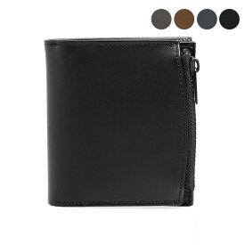 メゾンマルジェラ MAISON MARGIELA 財布 メンズ 二つ折り財布 S35UI0438 PS935 [全4色]【2021SS】
