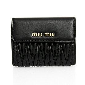 ミュウミュウ MIU MIU 財布 レディース 二つ折り財布 ブラック SMALL MATELASSE NAPPA LEATHER WALLET 5ML002 N88 F0002 NERO