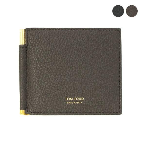 【全品ポイント3倍】 トムフォード TOM FORD 財布 メンズ 二つ折り財布(マネークリップ) Y0231T C95 [全2色]