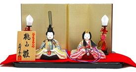 雛人形 木目込み飾り S-1 桃山 0号 C ひな人形