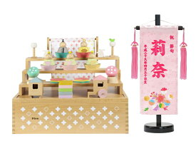 ひな人形 プーカのひなにんぎょう ハコ HINANINGYO -HAKO- Puca 名前旗プレゼント コンパクトでおしゃれな節句飾り