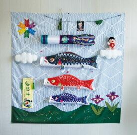 鯉のぼり キャンバス鯉のぼり 集 星歌スパンコール 徳永こいのぼり