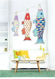 こいのぼり Puca プーカ Mサイズ 室内鯉のぼり