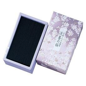 線香 宇野千代のお線香 淡墨の桜 バラ詰