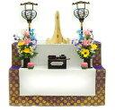 新盆祭壇セット 木製 二段 C 【お盆セット】【盆棚セット】 精霊棚
