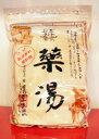 土日祝も発送♪ 薬湯 寿湯(10包入)/やくとう/和漢生薬の浴剤/薬湯風呂