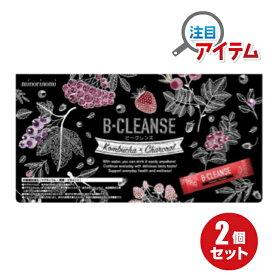 【お得な2箱セット】ビークレンズ B-CLENSE 2箱 コンブチャ×チャコールクレンズ 30包入り ダイエット ダイエットサプリ ダイエットサプリメント ダイエットドリンク チャコール 乳酸菌 送料無料 翌日発送