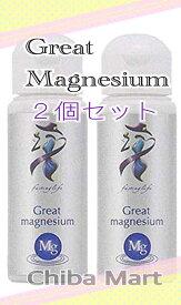 【正規販売店】【お得な2本セット】グレートマグネシウム 50ml×2本 ファスティングライフ 高濃度ミネラル マグネシウム ミネラル サプリメント Great magnesium