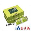 【365日あす楽対応】【お得な2箱セット】玄米酵素 ハイゲンキ スピルリナ 90袋×2箱 スーパーフード