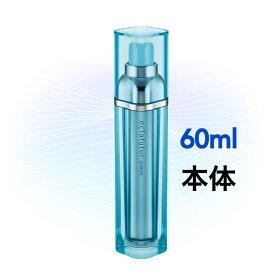 ALBION アルビオン エクラフチュールd 60ml 本体 美容液 キメ ハリ