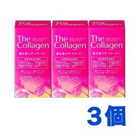 【あす楽】【お得な3本セット】資生堂 ザ・コラーゲン タブレット the collagen shiseido 美容タブレット 126粒×3本 資生堂 コラーゲン タブレット ヒアルロン酸 ビタミン