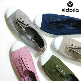 ヴィクトリア VICTORIA スリッポン スニーカー 6623 レディース 全5色 (130315)