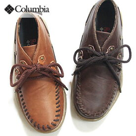 コロンビア COLUMBIA ヤマ フィックス アップ レース レディース YU3539 全2色 (Yama Fix Up Lace)(131127)