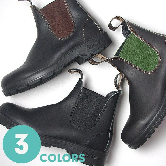 【23%OFF】ブランドストーン BLUNDSTONE 撥水 サイドゴア ブーツ レインブーツ 全3色 メンズ レディース (150911)