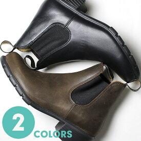 ブランドストーン BLUNDSTONE サイドゴア ブーツ BS1671 BS1673 全2色 レディース (191017)