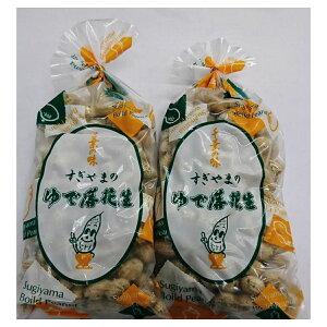 送料無料 ゆで落花生 400gx2袋 (冷凍)千葉県産 令和2年産 クール便対応