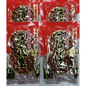 送料無料 素煎り(半立)150gx4袋 千葉県産 令和2年産 落花生  ピーナツ